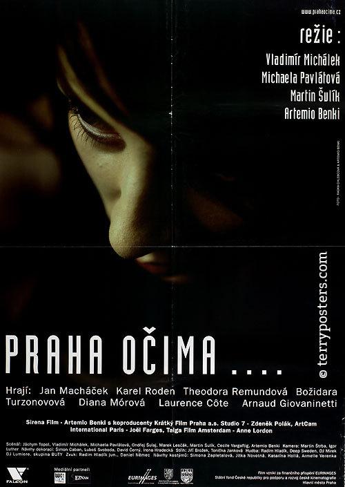 Sirena Film Production Company